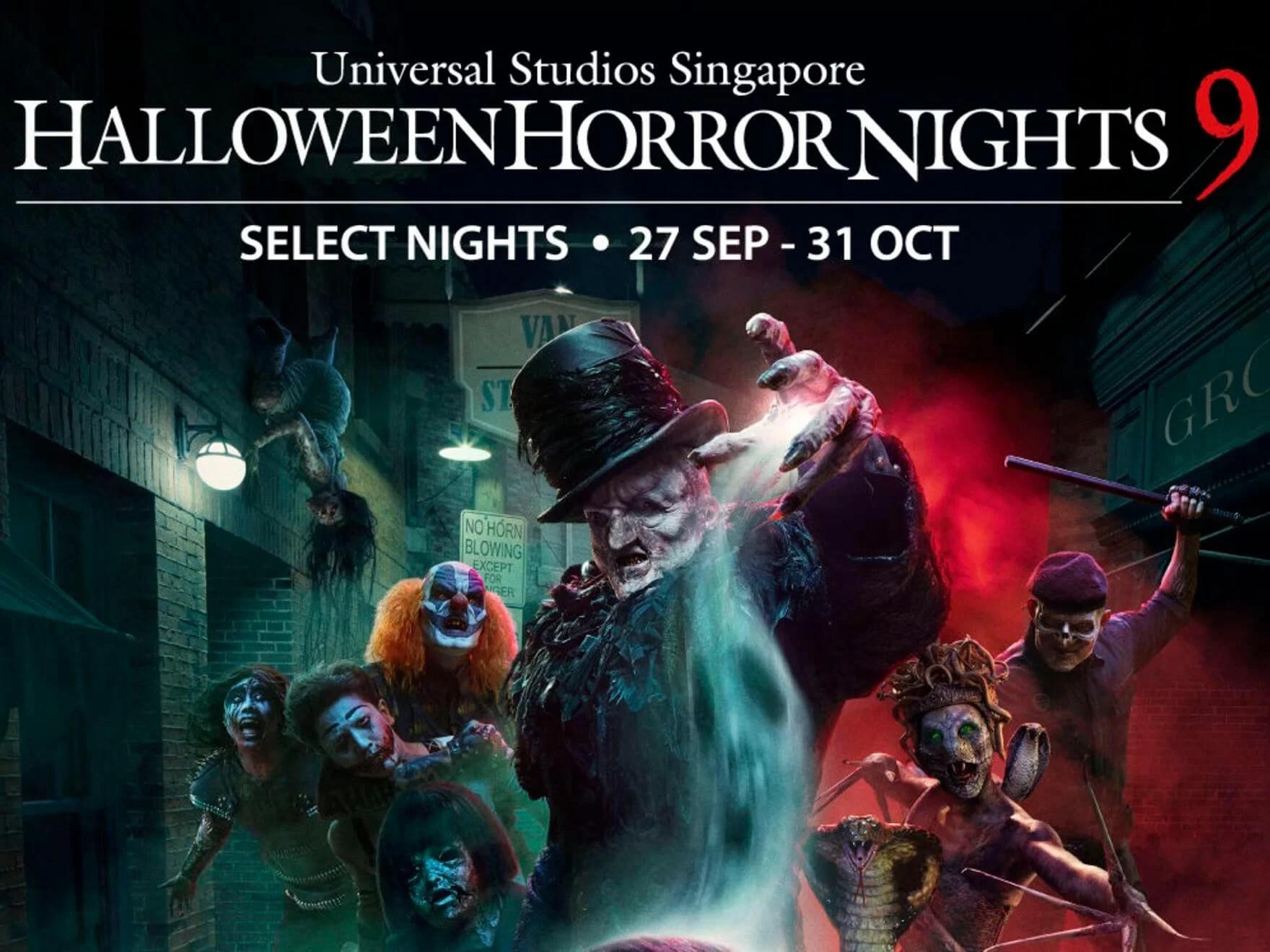 【2019ハロウィン】ユニバーサルスタジオシンガポールの割引クーポンチケット