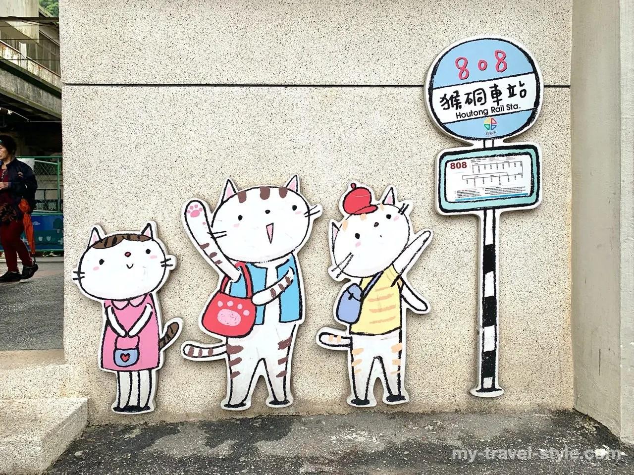 猴硐猫村の猫の絵