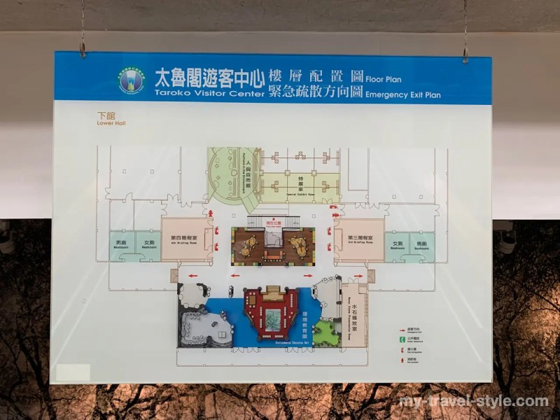 太魯閣国家公園ビジターセンターの地図