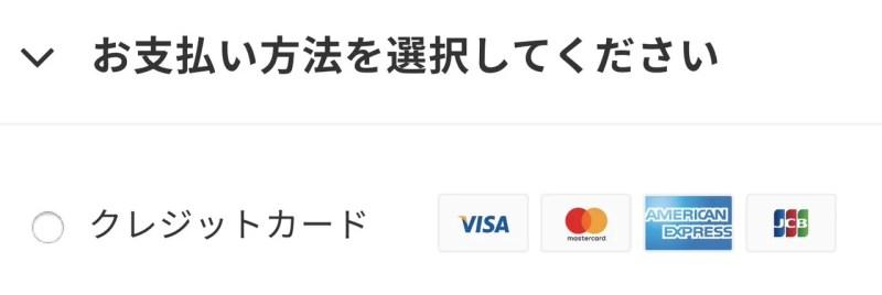 KKdayでの支払い方法はクレジットカード