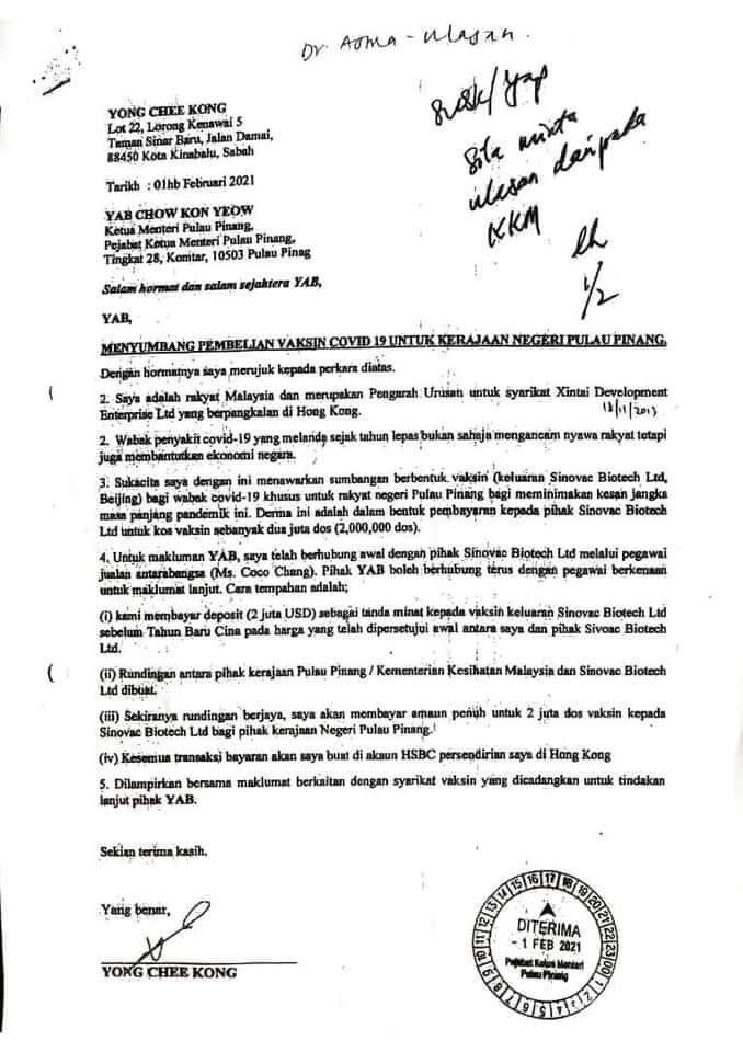 Surat Tawaran Scam