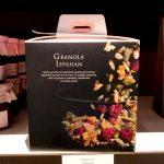 通販で買えるピエールエルメの高級グラノーラ「イスパハン」