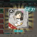 艦これ_精鋭「第二一駆逐隊」、抜錨準備!_00