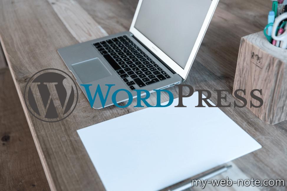 wordpress_custom_main