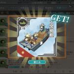 艦これ 演習任務『「十八駆」演習!」