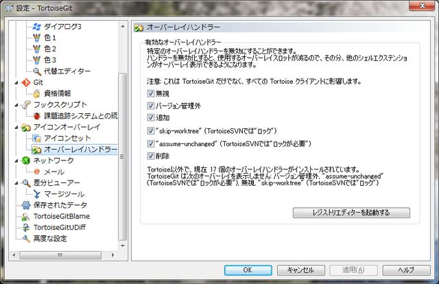 overlay_icon (1)