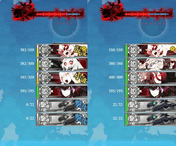 e7_boss_1