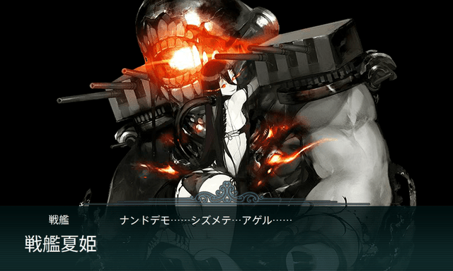 e2_boss_1
