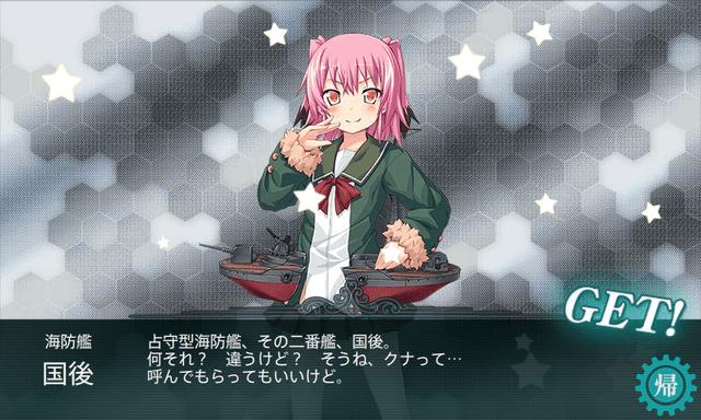 kancolle_170505_haru_e2_y (7)