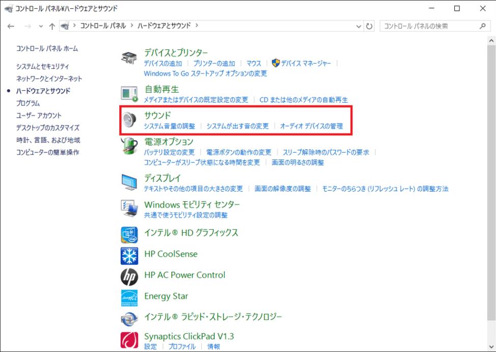 skype_mile (2)