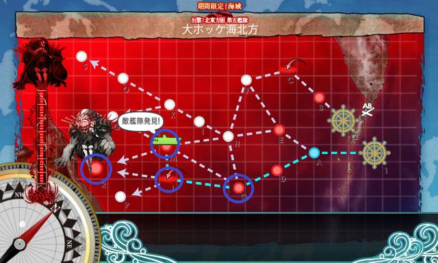 e5_空襲_1