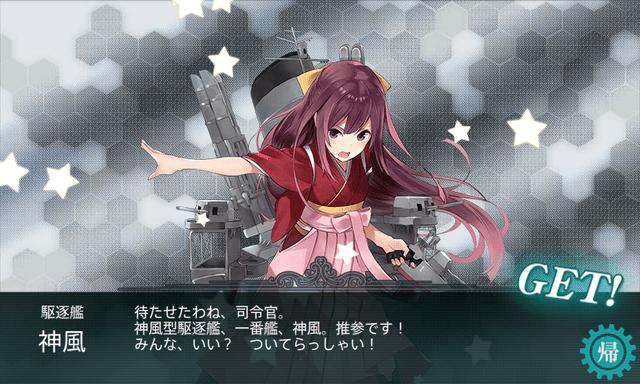kancolle_170505_haru_e2_y (5)