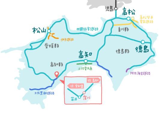 JR四国地区