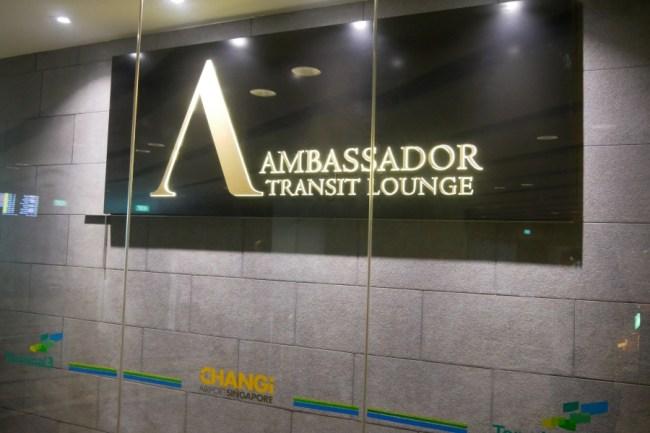 changi airport ambassador lounge