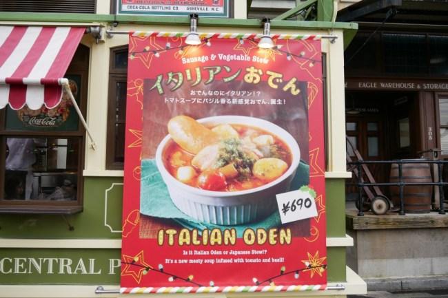 universal studios japan 美食