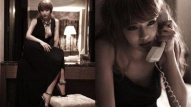 Oh Ji-eun pictórica atractiva