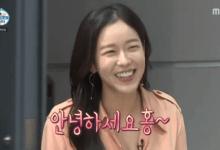 Kyung Soo-джин