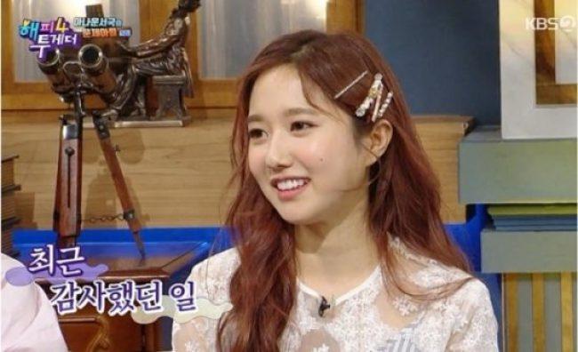 Yihyeseong Locutor