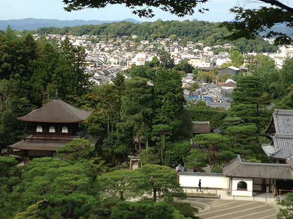 PHOTO: A view of the city surrounding Ginkakuji.