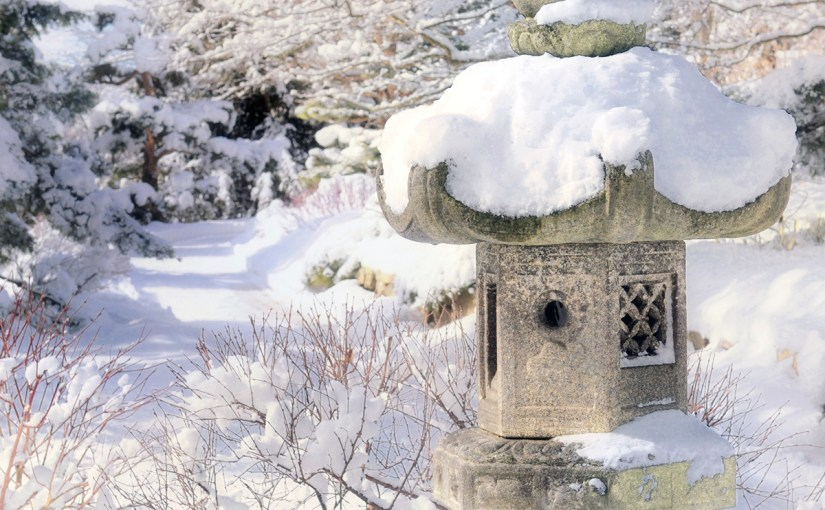 PHOTO: Snow-covered Japanese lantern at the entrance to the Japanese Garden.