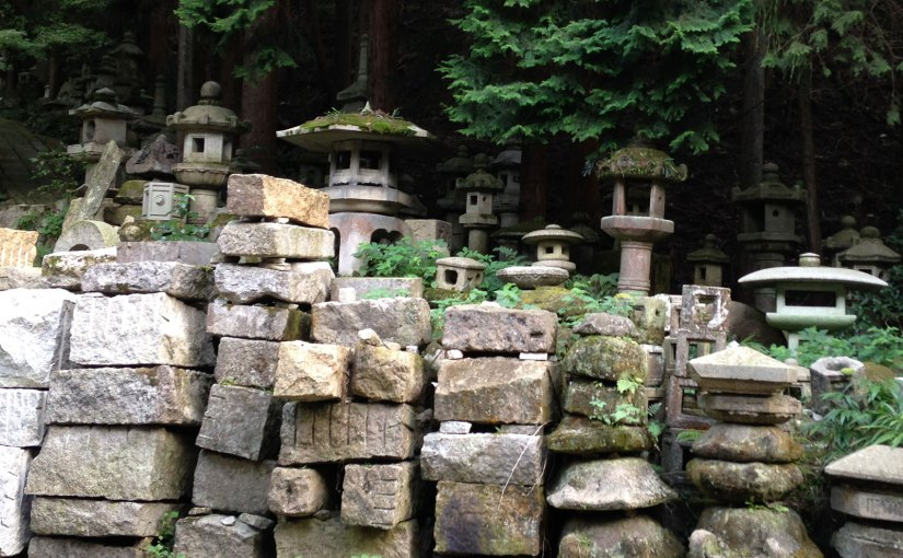 Postcards from Japan with horticulturist Ayse Pogue