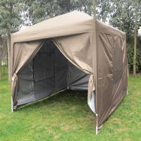 Quictent Privacy 8X8'Screen Curtain EZ Pop Up Party Tent