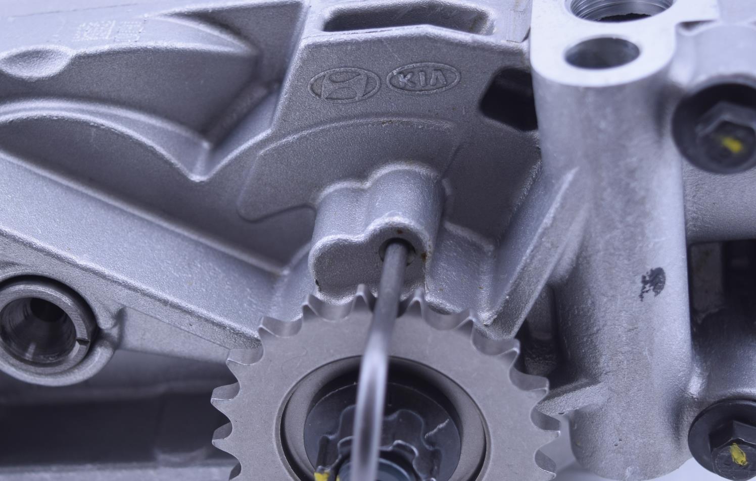 Kia Optima Balance Shaft