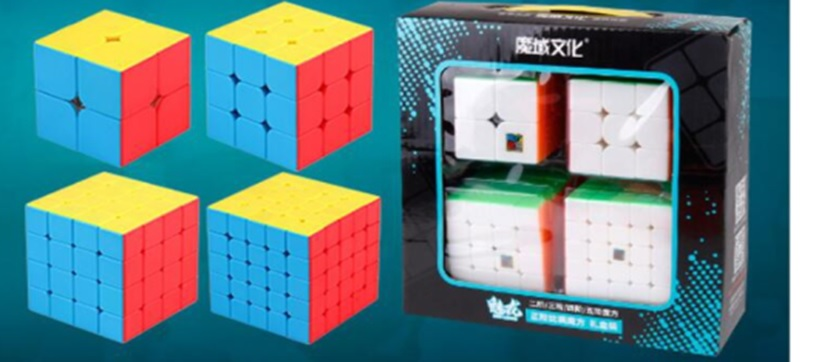 Gift Catalog / 4in1 Rubik's Cube Gift Set for 2x2. 3x3. 4x4 and 5x5