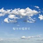 spring_lover