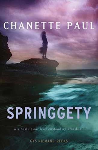 Springgety (Afrikaans Edition) (Gys-reeks) 145025
