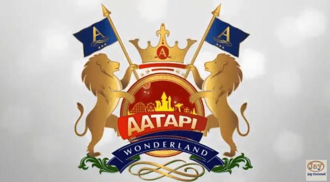 AATAPI Wonderland Park (Ajwa) Full details