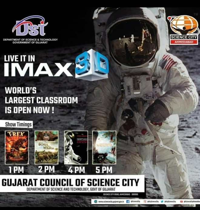 IMAX 3D theater Science city