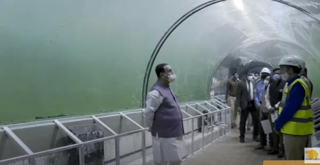 Science city underwater tunnel