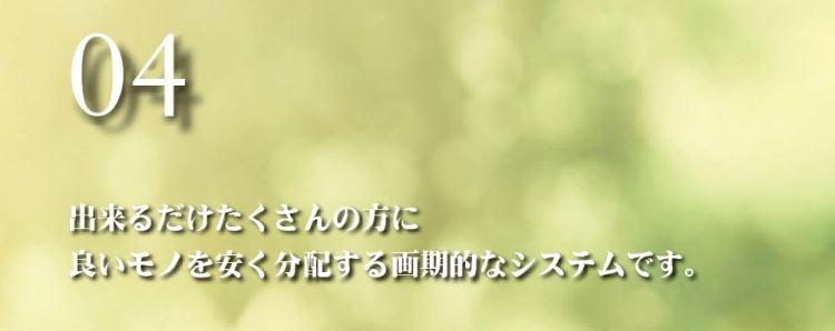 04_02