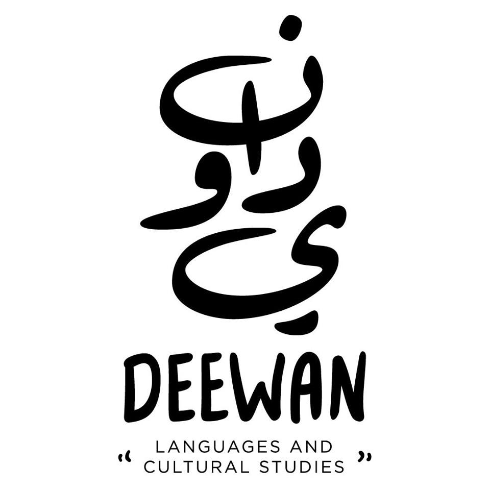 Where I'm Learning Arabic in Amman – Deewan Institute