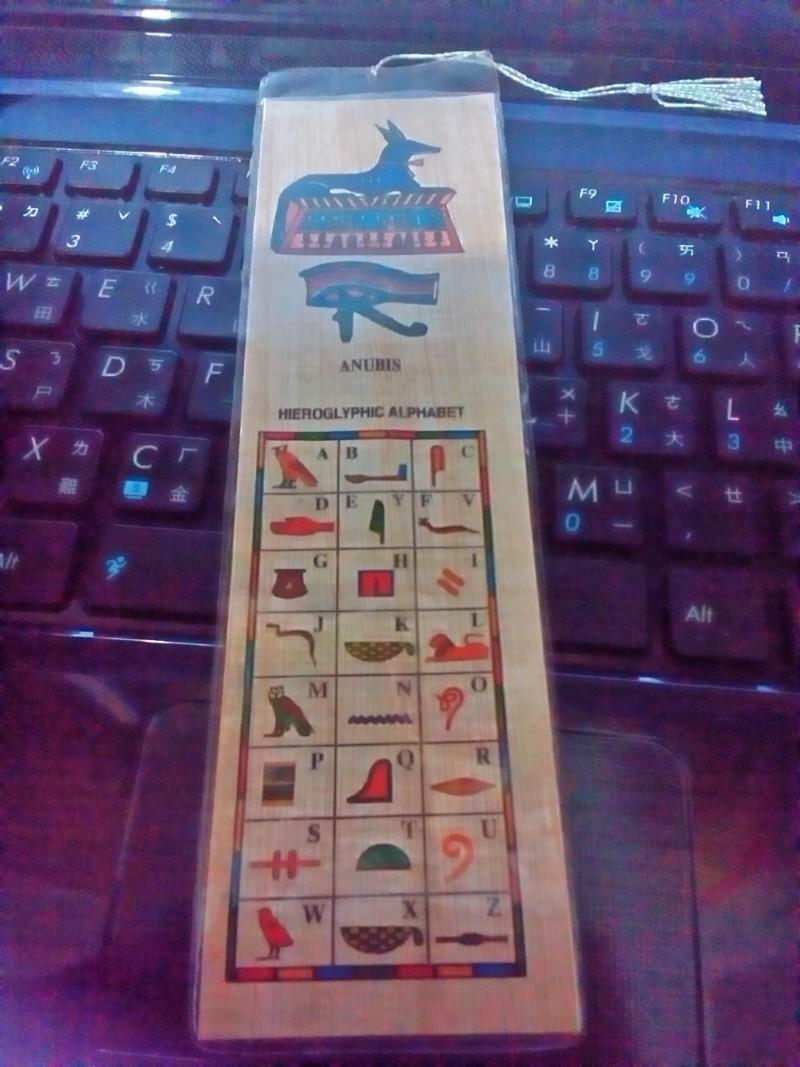 【古埃及文101】基礎篇 | 古埃及練習曲