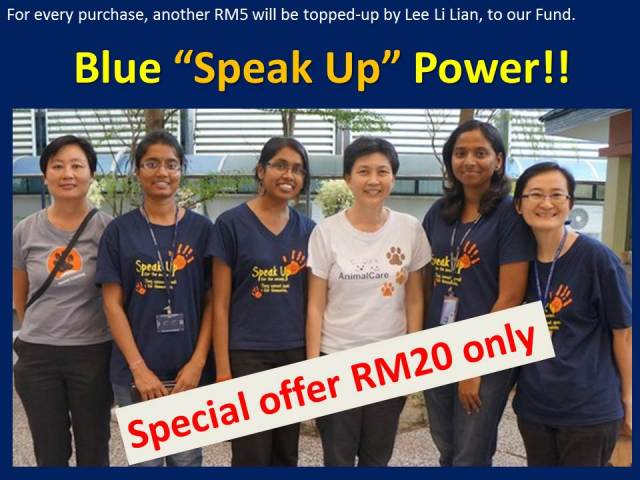 blue offer 1