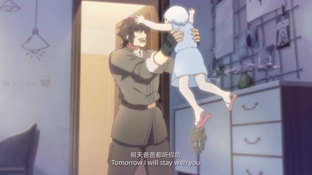 Rakshasa Street 2 ( Chinese Anime)- Episode 04 EnglishSub engsub