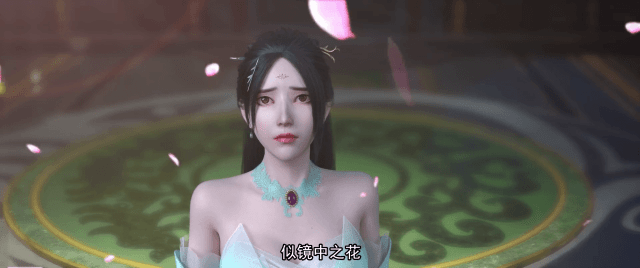 Xue Ying Ling Zhu -Snow Eagle Lord's Adventures 2020 (chinese animation) Episode 03 english sub