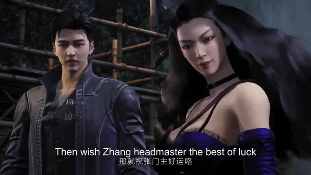 Di Ling Qu-Earthly Songs-The Immortal Legend-地灵曲 Episode 02 English sub
