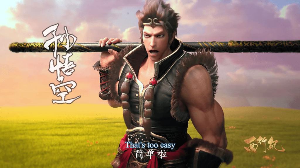 Xi Xing Ji, Journey to the West, The Westward, Westbound Discipline, 西行纪,(chinese anime) season 2 episode 17 english sub engsub