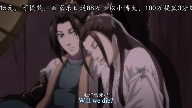 Ze Tian Ji Season 4, Way of Choices Season 4, Fighter of the Destiny Season 4, 择天记 (Chinese Anime) episode 08 english sub engsub .