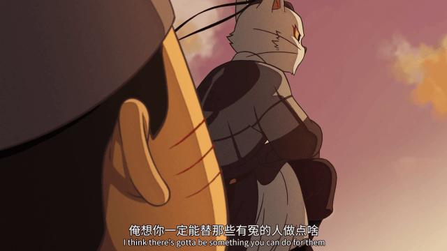 White Cat Legend (chinese anime donghua 2020) episode 03 english sub
