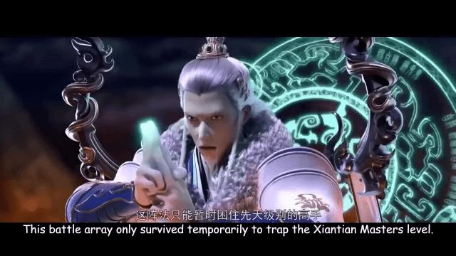 Xingchen-Bian-Stellar-Transformation-Legend-of-Immortals-Season-1-episode-11-english-sub