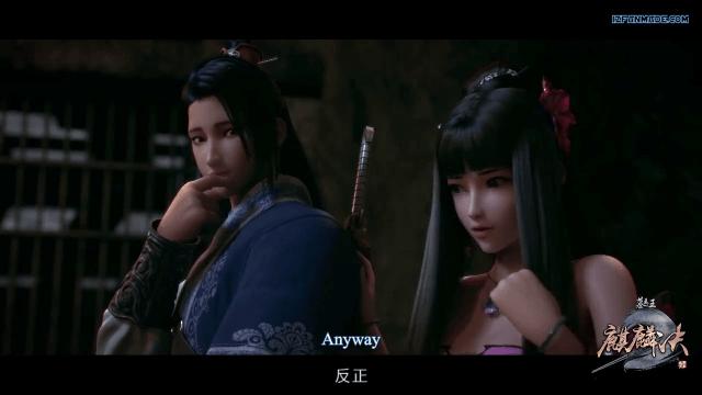 Mu Wang Zhi Wang Qi Lin Jue - Season 1 (chinese anime donghua ) episode 14 english sub