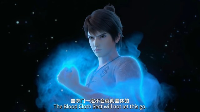 Wu Dong Qian Kun - Martial Universe ( chinese anime | donghua ) season 1 episode 07 english sub