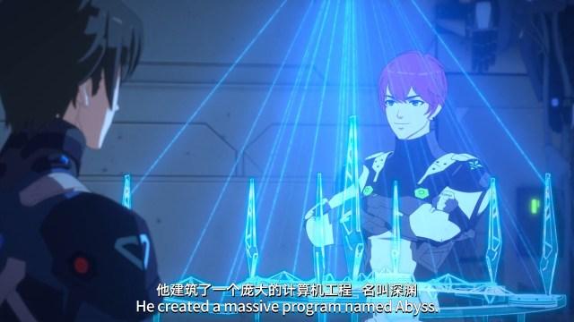 Beng Huai Xinghe - Galaxy Devastator ( chinese anime donghua ) episode 05 english sub