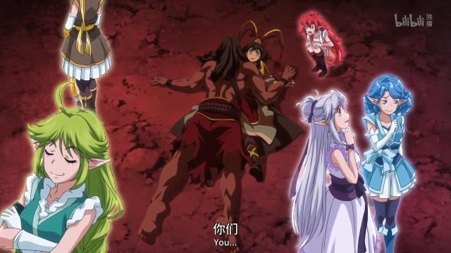 Da Wang Bu Gao Xing - The Furious Yama Season 2 ( chinese anime donghua ) Episode 04 ( ep 16 ) english sub