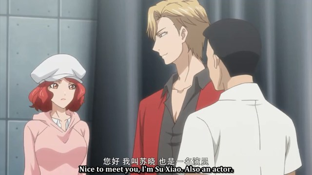 Mala Nupei - Spicy Girl ( chinese anime donghua ) Episode 05 English Sub