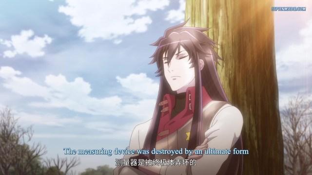 Shi Huang Zhi Shen-God of Deception ( chinese anime donghua ) episode 05 english sub